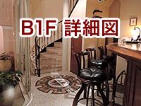 B1F詳細図